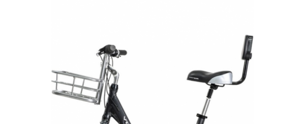 Tricycle adulte pliable - Velonline