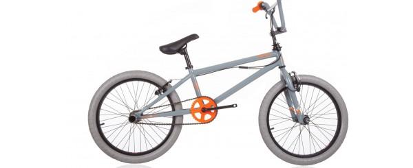 BMX enfant - Velonline